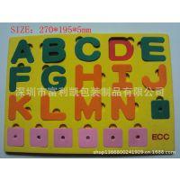厂家低价销售EVA字母拼图 儿童 益智玩具拼图 eva立体拼图