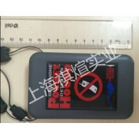 手机信号检测仪Pockethound