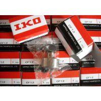 日本IKO轴承30220成都IKO圆锥滚子价格代理商