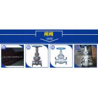 上海专业阀门工厂气动电动调节阀ZDLM-16C上海上州总部