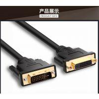 DVI 高清数据线 FCX公对母显示器延长线1米