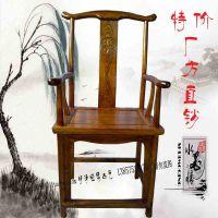 恒博古艺 实木榆木 官帽椅 客厅必备餐椅 单人椅子