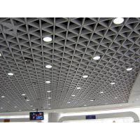 型材组合三角铝格栅天花厂家||三角网状铝天花专业定做