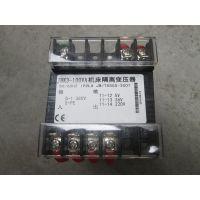 JBK3-300VA 机床变压器 单相隔离变压器
