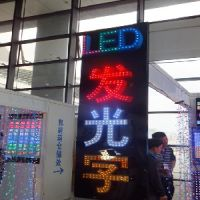 led树脂发光字制作 口碑好的led发光字出自盛越广告装饰公司