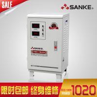 三科稳压器全自动高精度单相交流稳压电源TND-10KVA