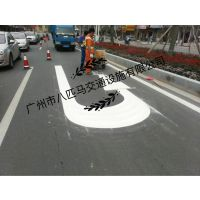 广州八匹马BPM停车场车场划线,道路划线施工,手推车、热熔标线涂料