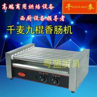 厂家供应千麦HD-09-S 香肠机 滚筒式烤香肠机 九棍烤香肠机