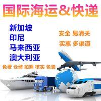 广州港到澳大利亚布里斯班整柜海运费 私人物品散货拼箱出口到澳洲