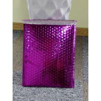 厂家直销 铝膜气泡信封袋 镭射镀铝膜气泡袋 服饰快递袋