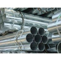 大量供应天津友发Q235镀锌钢管