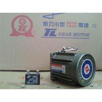 厦门东历电机5IK40GN-S2B三相异步电动机4级感应式附电磁刹车小型电机