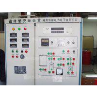 IPS100-2.5(带真空系统) 辽宁锦州华新真空炉