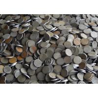 异型冲压件,定做钢铁材质冲压件,机械冲压圆片。