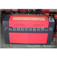 激光雕刻机,1290激光雕刻机,激光机,激光裁板机