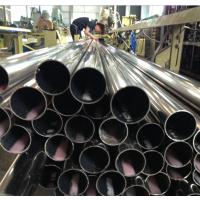 拉丝焊管,304异型管15*30*0.8,现货不锈钢小管