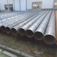 哪里销售DN1600螺旋钢管品质好价格低?