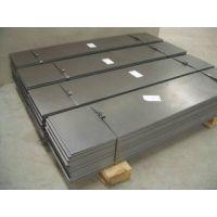 宝钢 B50A800 无取向硅钢***|EI型硅钢片|硅钢片生产厂家