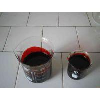 辣椒红E150生产厂家 食用色素辣椒红E150