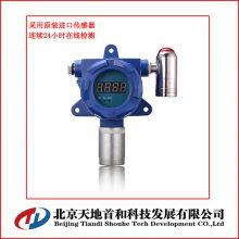 固定式二氧化碳检测仪TD010-CO2-A_4-20mA信号有害气体报警仪