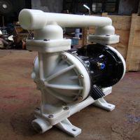 光明QBK-25工程塑料气动隔膜泵 工程塑料隔膜泵新光明