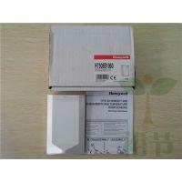 霍尼韦尔H7508B1060 室外温湿度传感器NTC20K/0-10V
