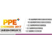 2017成都标签技术展览会