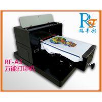 丝印没办法打印,热转印做不好,瑞丰彩万能打印机一次搞定,打印任意照片