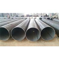 美德钢管(图)|楼房结构钢管立柱|威海结构钢管