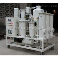 TR/ZJD-R-10透平油脱水除酸再生真空过滤净油机