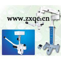 骨科、手外科、整形外科手术显微镜 型号:81M/LZL-6A