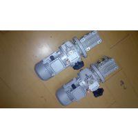 无极调速涡轮减速机UDL005/RV050/10 YS7144-0.75KW内蒙古大量供应