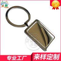 厂家直销锌合金电镀钥匙扣 外贸出口锁匙扣定做 锌合金反光钥匙扣