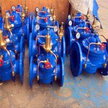 700X水泵控制阀_生产厂家_价格_结构图_工作原理_参数_上海阀门生产