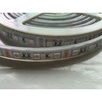 高亮5050-60-RGB软灯带滴胶防水