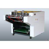 仙农专业供应全自动开槽机 开槽机 自动V槽机