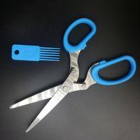 厂家现货 阳江刀剪 厨房剪 多层香料葱花剪五层剪办公碎纸剪刀