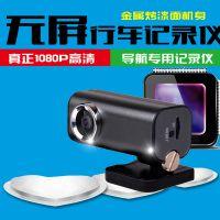 新款高清循环录像1080P行车记录仪 超广角车载迷你微型行驶记录仪