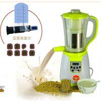 新款家用专业智能免过滤全自动多功能豆浆机 豆腐机 料理机特价