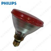 飞利浦 PAR38 230v 150W红外线灯泡