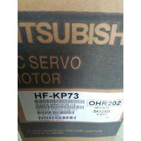 供应HF-SE152K电机精实能效,精品推荐,常年备货