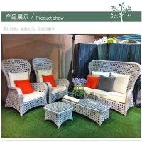 慕泓家具(在线咨询)|藤编桌椅|藤编桌椅组合