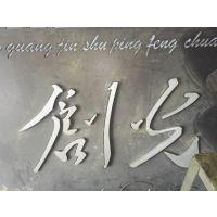 深圳创光水切割有限公司