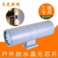 供应户外防水单头LED壁灯3W乔光照明