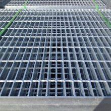 钢格板雨水篦子 雨水篦子材质 扁铁水沟盖板