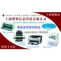 上海博挚信息科技有限公司