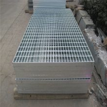 踏步钢格栅板厂家 合肥电缆沟盖板 重庆踏步板