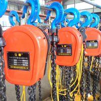 供应1吨6米 DHS型环链电动提升机 性能优良 包邮现货 宝雕