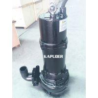 南京凯普德特殊定制220V 1.5KW潜污泵 排污泵 水泵 50WQ25-8-1.5