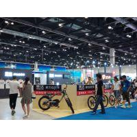 2016北京国际自行车暨零部件展览会